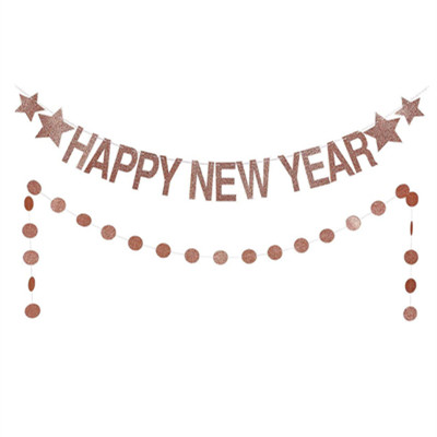 Rose Gold Glittery Happy New Year Banner